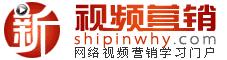 唐唐网络视频营销门户