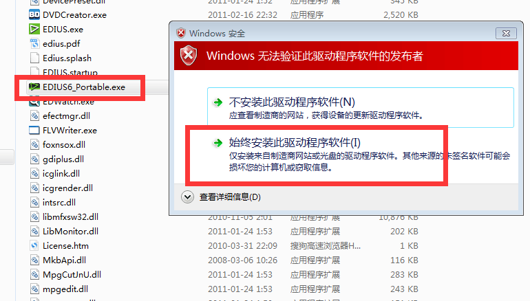 EDIUS  6.02 绿色免安装中文绿化版