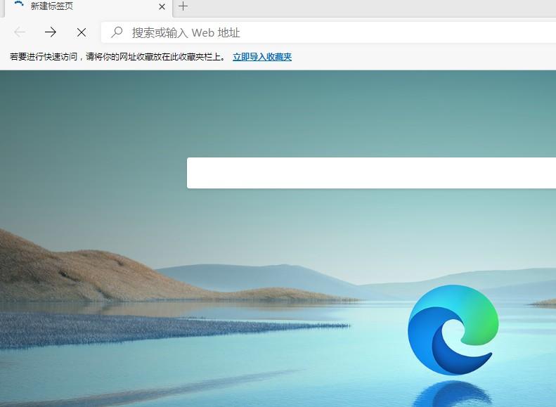 此浏览器小巧轻便,适合多浏览器一起上传视频开展视频营销