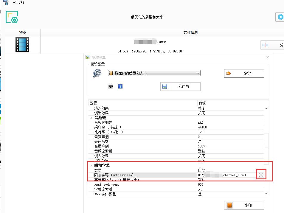 视频自动加字幕软件,视频智能识别文本软件